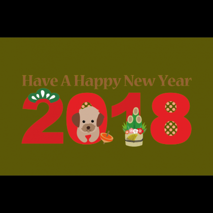 wan-wan-yoko2019-01_convert_20180107184231.png