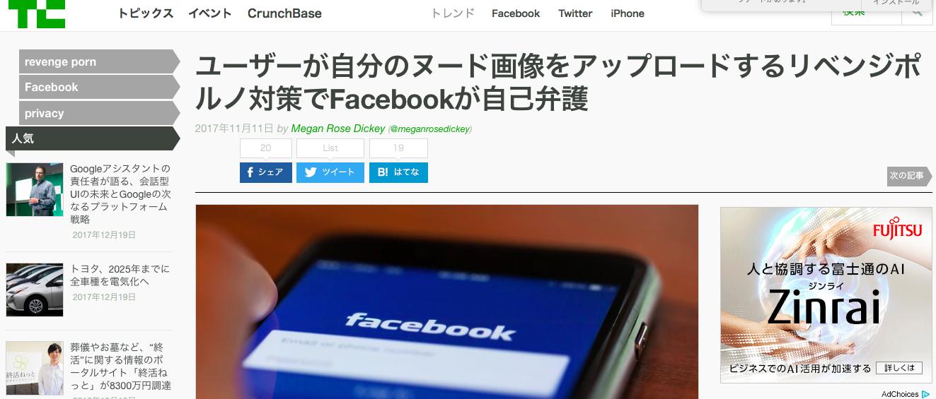 facebook_upload