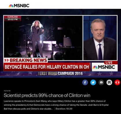 クリントン勝利を確定