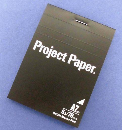プロジェクトメモ (1)