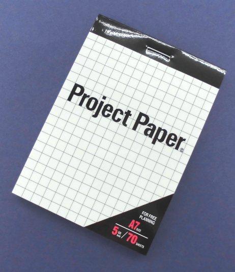 プロジェクトメモ (2)