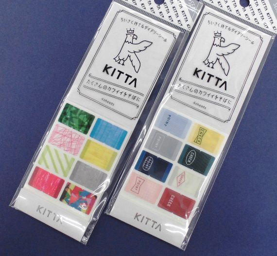 kitta2017秋 (4)