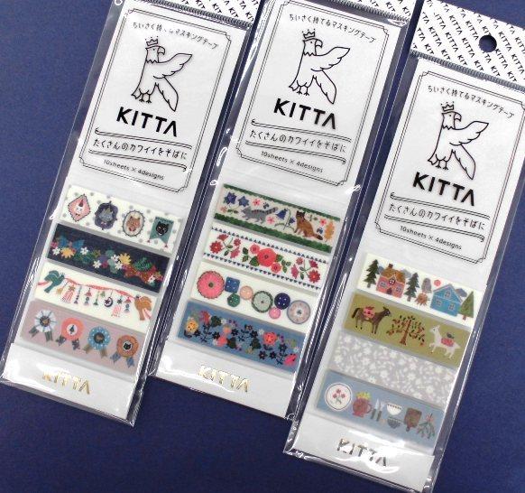 kitta2017秋 (8)