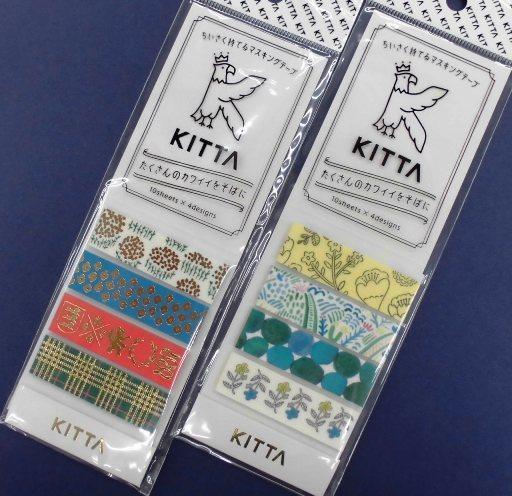 kitta2017秋 (10)