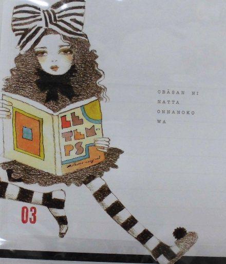 宇野QXQX (2)