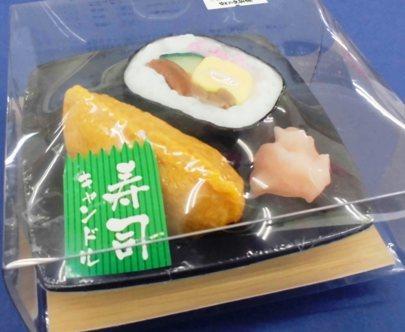 食べ物キャンドル (1)
