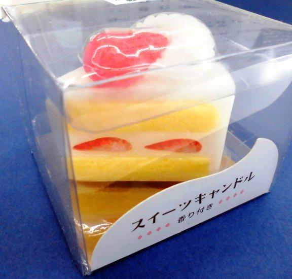 食べ物キャンドル (2)