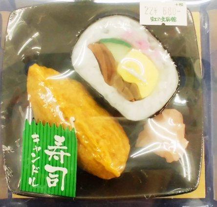 食べ物キャンドル (4)