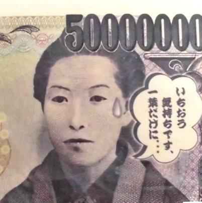 お札お渡し専用袋 (1)