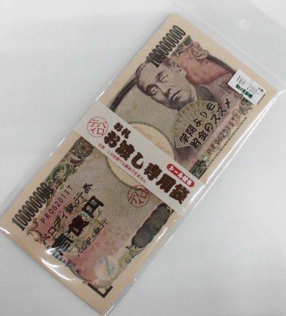 お札お渡し専用袋 (2)