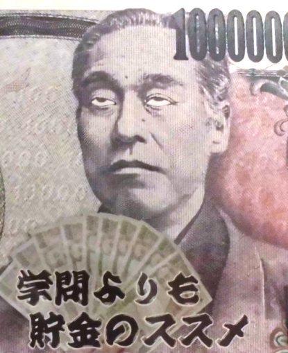 お札お渡し専用袋 (3)