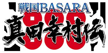 main_logo14785.png