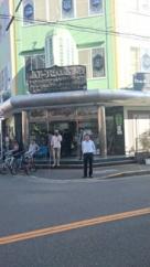 大阪マスジド_モスクの外観