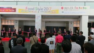 Food Style 2017_開会式の模様
