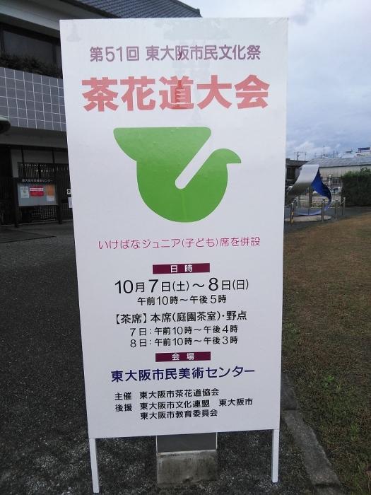 DSC_0049 (1)