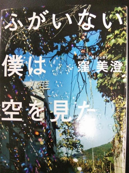 DSC_0043 (1)