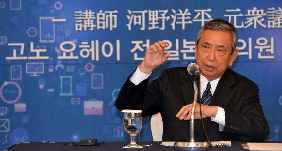 河野洋平 韓国 北朝鮮 河野談話 国賊