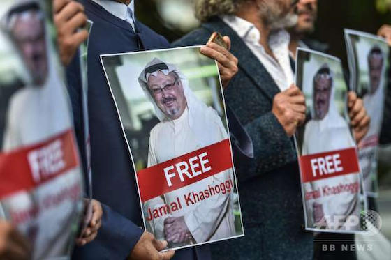 サウジアラビア政府を批判してきたジャマル・カショギ記者がトルコのサウジ総領事館で行方不明になった事件、領事館内で生きたまま切断されたか … カショギ氏が着けていたアップルウォッチに殺害の様子が録音