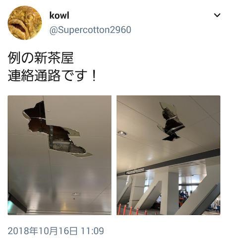 豊洲市場 フォークリフト 天井 反対派 共産党