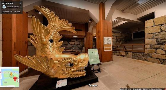 名古屋城 障害者団体 復元 木造 クレーマー エレベーター 時代考証 ストリートビュー 史跡 バリアフリー