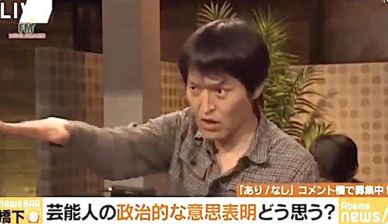 千原ジュニア お笑い芸人 政治