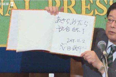 安田純平 プロ人質 IS ジャーナリスト ウマル 韓国人 ニダール