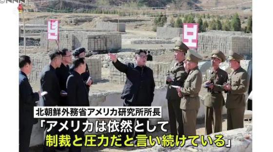北朝鮮 金正恩 核 並進路線 韓国 文在寅