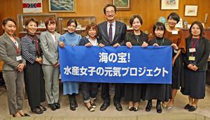 田中優未 水産女子 水産庁 定置網 潜水