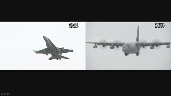 岩国基地 在日米軍 FA-18 C-130 空中給油
