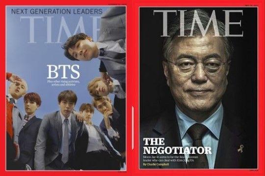 米タイム誌「今年の人物」オンライン投票で、韓国の防弾少年団(BTS)が1位、2位に文在寅が急浮上