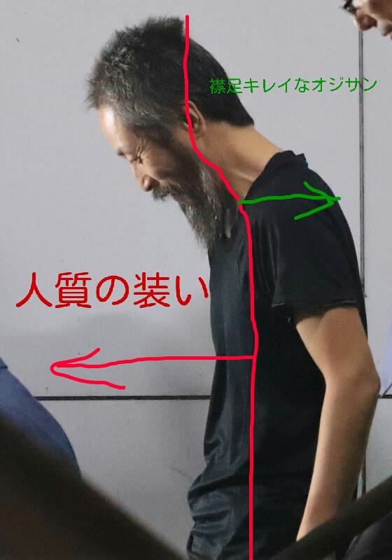 安田純平 プロ人質 ウマル