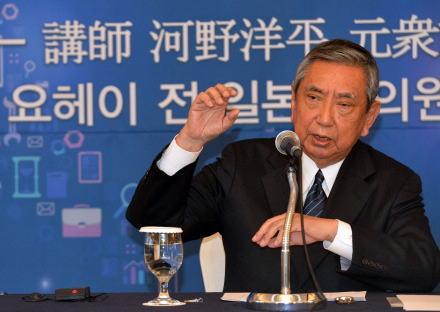 元衆議院議長・河野洋平氏「日本政府は南北朝鮮が一つになろうとしている努力を妨害するな」「朝鮮民族が一つになろうとしている努力を正しく評価しなければならない」