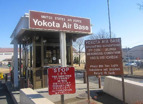 在日米軍、日本国内の米軍基地を訪れる韓国人に対して立ち入りを厳格化 … 米国の同盟国である韓国が規制の対象となるのは異例