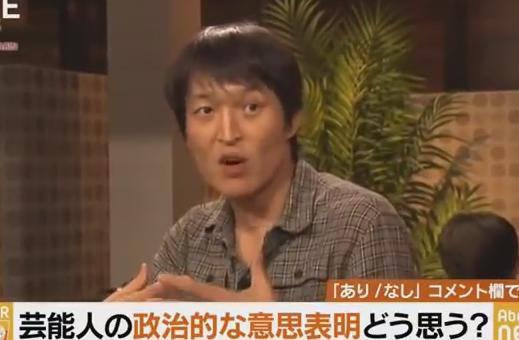 千原ジュニア「笑いで勝負できへん芸人が、政治的発言へ行く傾向にある。」(動画)