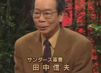 【訃報】 声優の田中信夫さん死去 83歳 … 「コンバット」サンダース軍曹や「OVAジョジョ」DIO、「川口浩探検隊」「TVチャンピオン」などのナレーションでも活躍