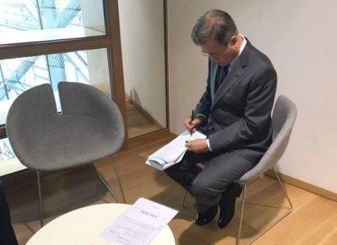 ASEM アジア欧州会議 文在寅 韓国 集合写真