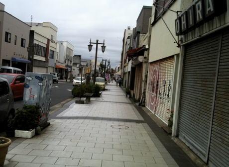 銚子市 財政再建団体 財政 夕張