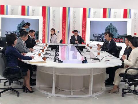 憲法 憲法改正 野党 NHK 日曜討論