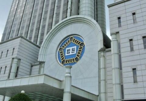 韓国最高裁、徴用工訴訟で新日鉄住金に損害賠償命じる判決 … 「反人道的不法行為や植民地支配と直結した損害賠償請求権は、日韓請求権協定で消滅していない」と条約を反古に