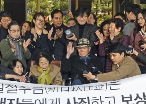 朝日新聞 毎日新聞 社説 徴用工 請求権 韓国