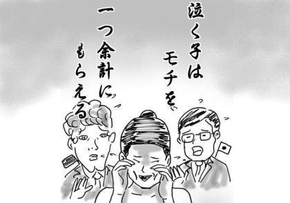 韓国人徴用工訴訟の判決後、「うちの祖父も被害者だが、いま訴訟を起こせば勝てるのか」という問い合わせが急増