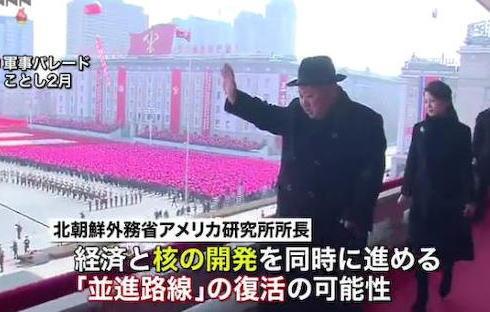 北朝鮮「アメリカは制裁ばかりしてくるけど、このまま要求を聞き入れない態度を変えなかったら核開発を再開するぞ」
