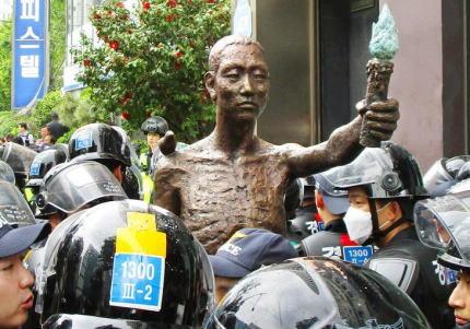 徴用工 韓国 日韓基本条約 新日鉄住金 人治国家 動くゴールポスト 斜め上