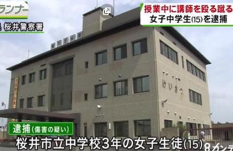 中3女子生徒(15)「ドッジボールしたかったのに、やらなかったので腹がたった」 … 体育の授業中に女性講師(29)に殴る蹴るの暴行を加え全治3週間のケガを負わせ逮捕 - 奈良・桜井