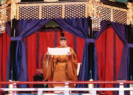 東京地裁 パヨク 国賊 皇室 即位の礼 大嘗祭 国事行為