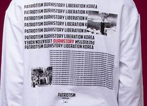 原爆Tシャツ騒動で韓国アイドルBTS(防弾少年団)、テレ朝「Mステ」出演中止→ ファンが発狂