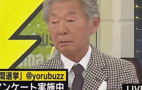 みのもんた(74)、AbemaTV『よるバズ!』にて「朝鮮半島と日本が戦争したのは事実だからね」→ 出演者から「してないですよ!」と総突っ込みを受ける(動画)