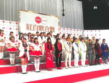 NHK紅白歌合戦、 出場歌手を発表 …DA PUMPが16年ぶりに返り咲き、あいみょん、純烈など6組の初出場、炎上注の防弾少年団(BTS)は落選