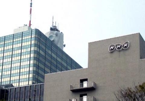 NHK、ついに受信料の値下げを発表、2020年度から地上契約・衛星契約双方値下げへ … NHKの17年度の受信料収入は6913億円で、4年連続で過去最高を更新