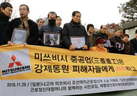 韓国最高裁、三菱重工に対し韓国人元徴用工や元朝鮮女子勤労挺身隊への賠償命令 … 日本企業への賠償命令は新日鉄住金に続き2社目、請求権問題は1965年の日韓請求権協定によって解決済み